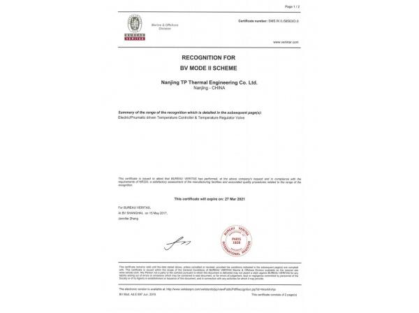 BV工厂认可证书